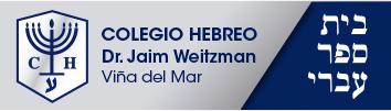 Colegio Hebreo